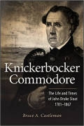 Knickerbocker Commodore