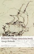 A Privateer's Voyage Round the World